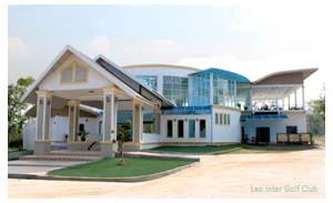 Mekong Golf & Resort - Club House